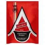 Kalocsai II. Class Sweet Ground Pepper 75 g